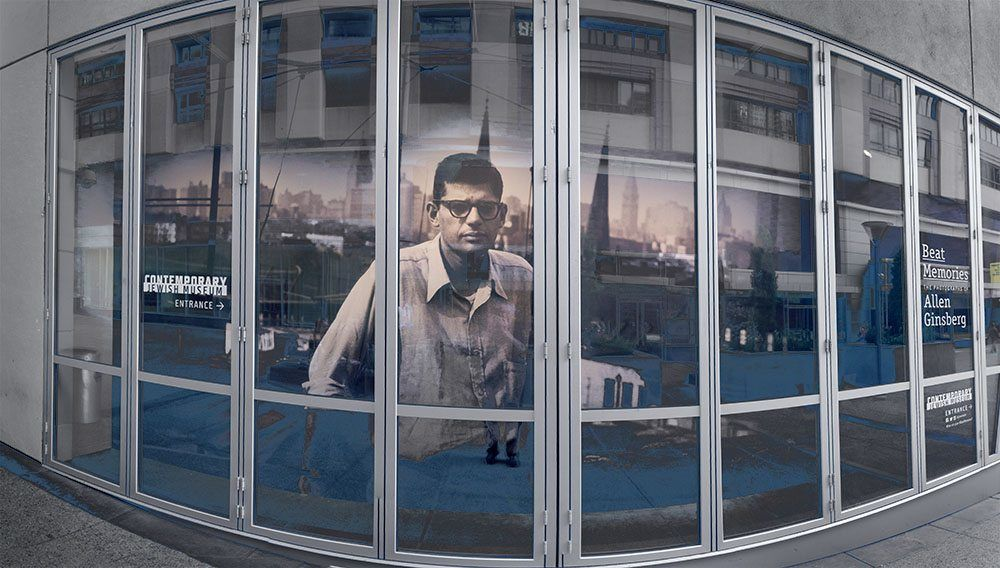 Photo of Allen Ginsberg big window mural at the CJM