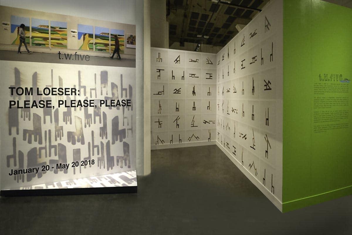 Tom Loeser Installation at Museum of Craft + Design